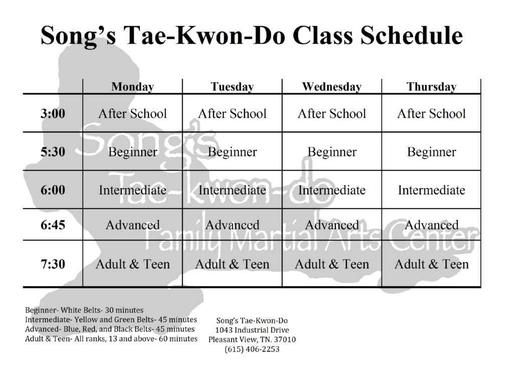 Schedule of classes for our Pleasant View location.